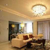 家庭裝修室內燈光如何布置?