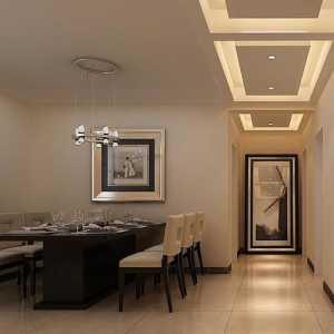 北京140平方米房子裝修