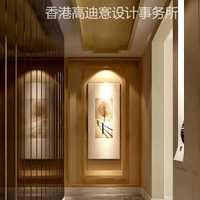 上海星鲁班装潢工程有限公司