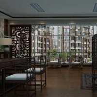 90方三室两厅创意装修效果图