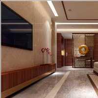 西安百合居裝飾工程有限公司電話