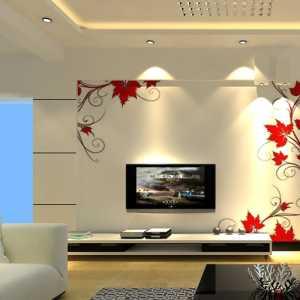 北京三里屯公寓