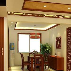 北京三室二厅装修价格