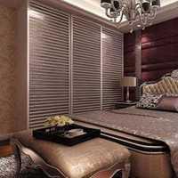 139平房屋装修预算三室二厅一厨二卫便宜装得多