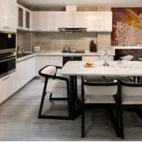 130平方米的房子装修要花多少钱