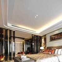 北京50平方老房子裝修