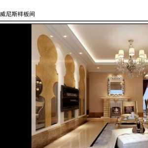 上海裝修公司上海家居