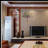 北京90平方房子装修多少钱