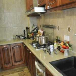 房屋裝修預算編制規范