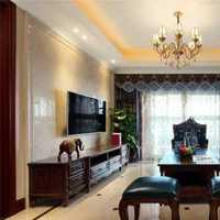 北京110平方房子装修多少钱