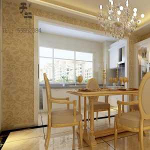 广州市雅星装饰设计工程有限公司