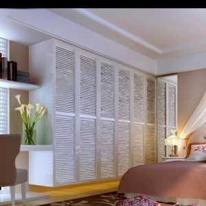 客厅客厅客厅风格