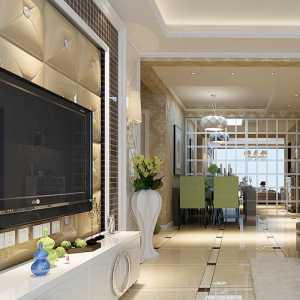 北京易安居装饰公司