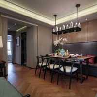 一般装修房子要多少钱100平米房子装修预算