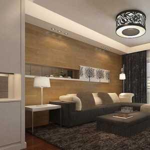 北京45平米一室一廳舊房裝修一般多少錢