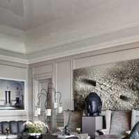 室内装修实景图现代简欧装修实景图客厅装修实景图现代客厅