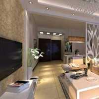 沈陽百家美裝修公司非常誠信的公司給家的房