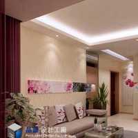 北京老房子