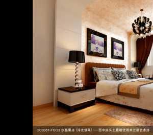 北京全包装修价格北京全包装修价格