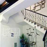 上海174平米精装修多少钱报价预算
