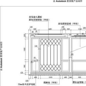 <?=150平米11萬裝修?>