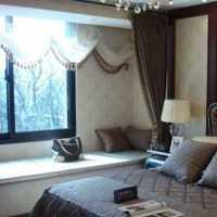 想知道鞍山又便宜又好的住宅装修公司新房是100平的10楼谢