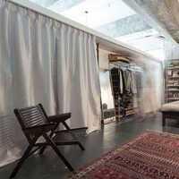 136平方米家居装饰