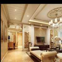 北京別墅紅木太師椅