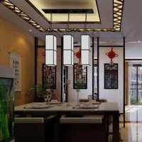 上海100平方户型装修