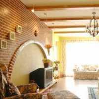130平方左右的房子装修需要多少钱