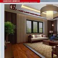 誰知道北京龍天世紀建筑裝飾工程有限公司怎么樣?