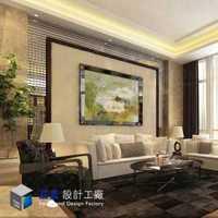 150平米四室两厅中档中式装修平米价格多少钱