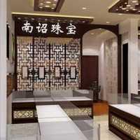 华西雅居装饰工程成都有限公司