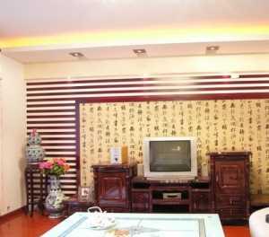 北京裝修房子需要多少錢