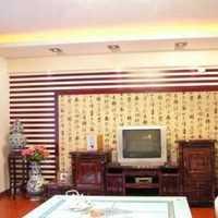 貴陽北京生活家裝飾公司