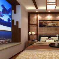 北京魯公大宅裝飾