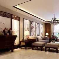 100平米两房两厅简约装修报价大概多少钱啊