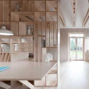 北京房屋裝修設計房屋裝修設計公司