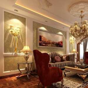 北京55平米一房一廳房子裝修要多少錢