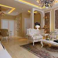 圆形茶几简约小客厅装修效果图