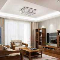 家装设计标准尺寸是什么