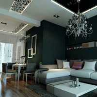 8-15万经济型硬朗蓝色大气白领时尚客厅70-90平米公寓明星家居现房翻新90-120平米现代简约二居室雅致精装房