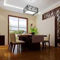 广州110平方房子装修价格