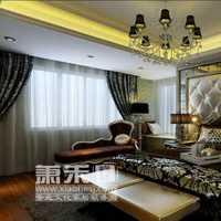 上海富强装饰