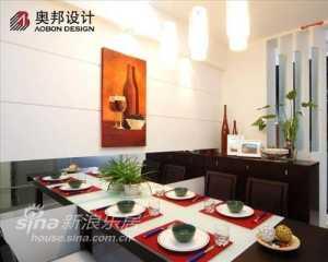 腾北京装饰公司