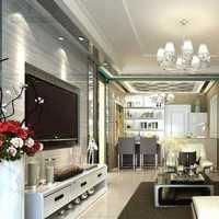 在北京两室两厅简单装修要多少钱