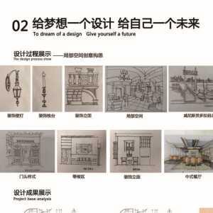 上海典裝飾公司上海