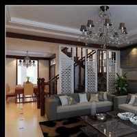 别墅150平米以上大气客厅混搭冷色调100万以上精装房明星家居