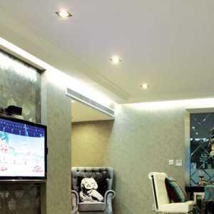 上海整裝官方網站
