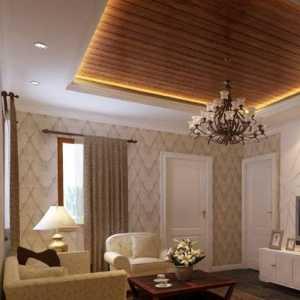 北京地区88平米小三房装修多少钱